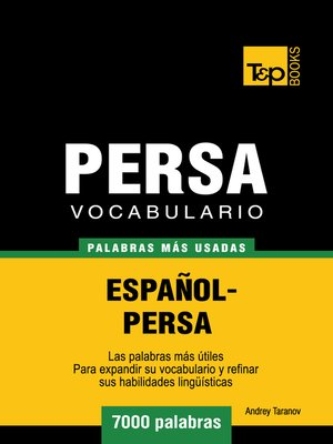 cover image of Vocabulario Español-Persa